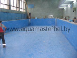 реконструкция бассейна, покрытие ПВХ плёнкой